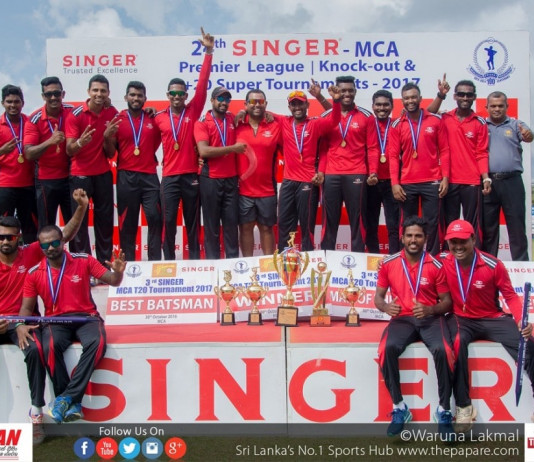Commercial Credit - MCA Singer T20 Champions