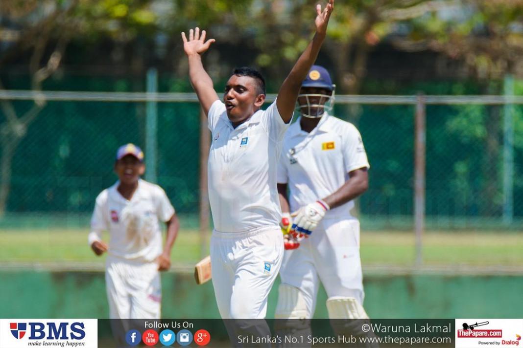 Singer U19 Schools Cricket