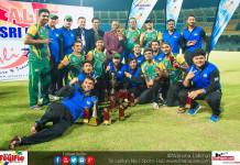 AAN Sports win Ali's T20 Tournament in Sri Lanka