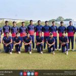 Maris Stella College Cricket Team 2018