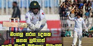 Sri Lanka tour of Pakistan 2019