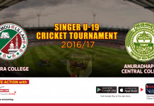 Zahira College vs Anuradhapura Central– Singer U19 Cricket Tournament 2016/17 – Day 2