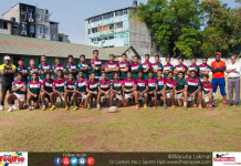 Zahira College Rugby Team 2017
