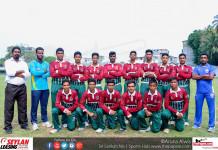 Zahira College Cricket Team 2016