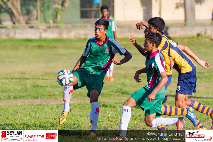 Zahira College v Royal College