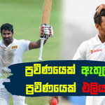 Zimbabwe tour of Sri Lanka 2020