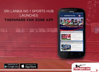 thepapare-fan-zone-app-launch