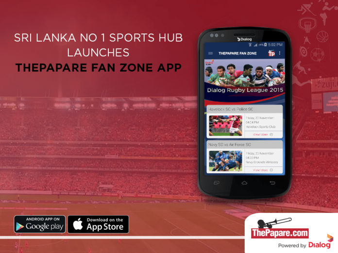 thepapare-fan-zone-app-launch