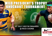 Milo President's Trophy Final : Preview