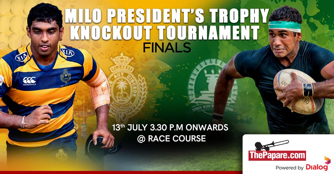 Milo President's Trophy Final : Preview