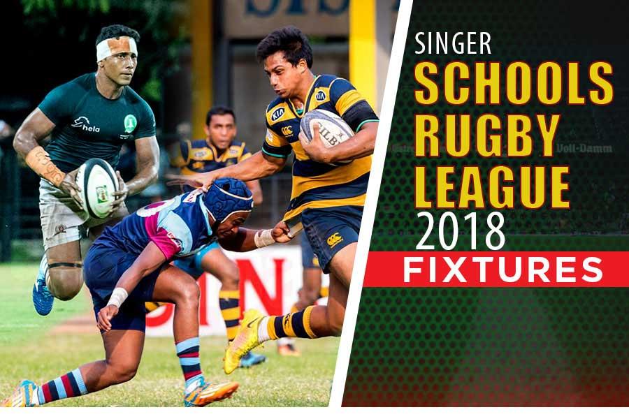 Schools' Rugby 2018 fixtures released