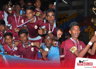 Interschool Provincial Football Tournament Jaffna