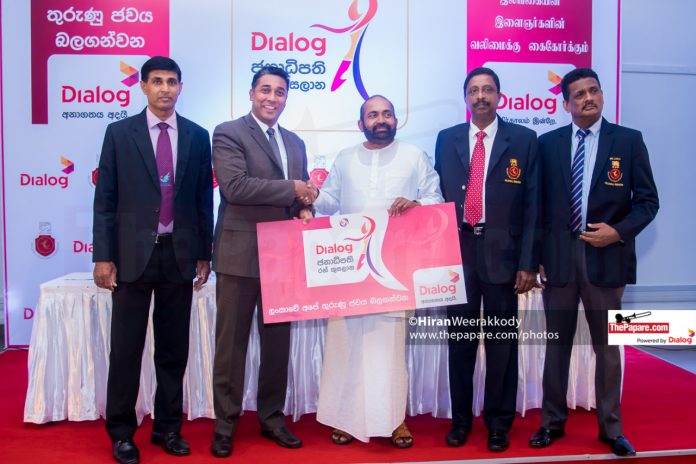 Dialog President's Gold Cup Press