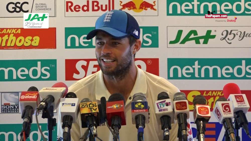 Ben Foakes Press Conference