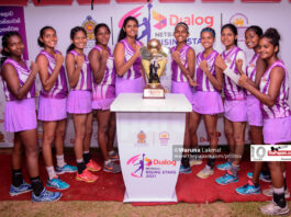 Western Province clinches Dialog Netball Rising Stars 2021 tourney