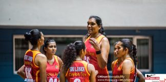 Asian Netball Championship 2020 postponed indefinitely