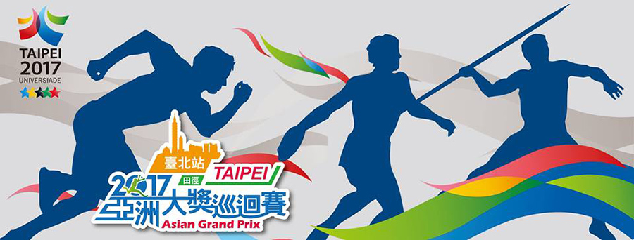 Asian grand prix 3rd leg
