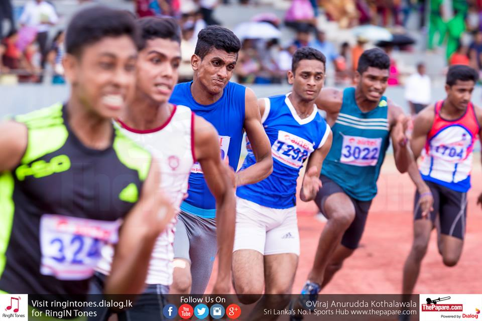 96th National Athletic championship
