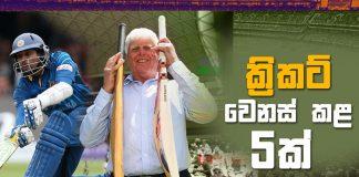 Cricket's greatest innovations