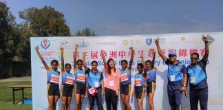 Asian Junior cross country