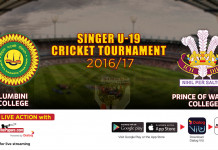 Lumbini College vs Prince of Wales' College– Singer U19 Cricket Tournament 2016/17 – Day 2