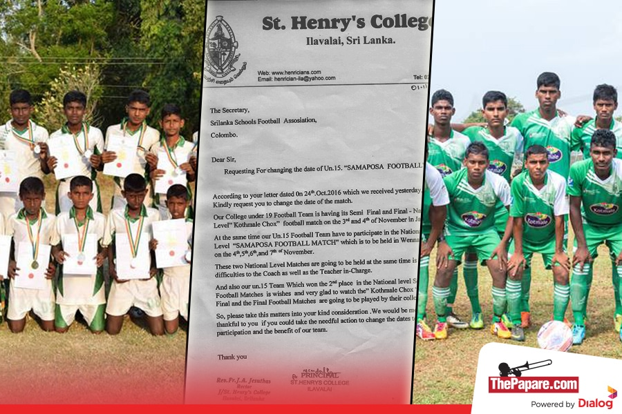 St.Henry's forced to be present in two places at once