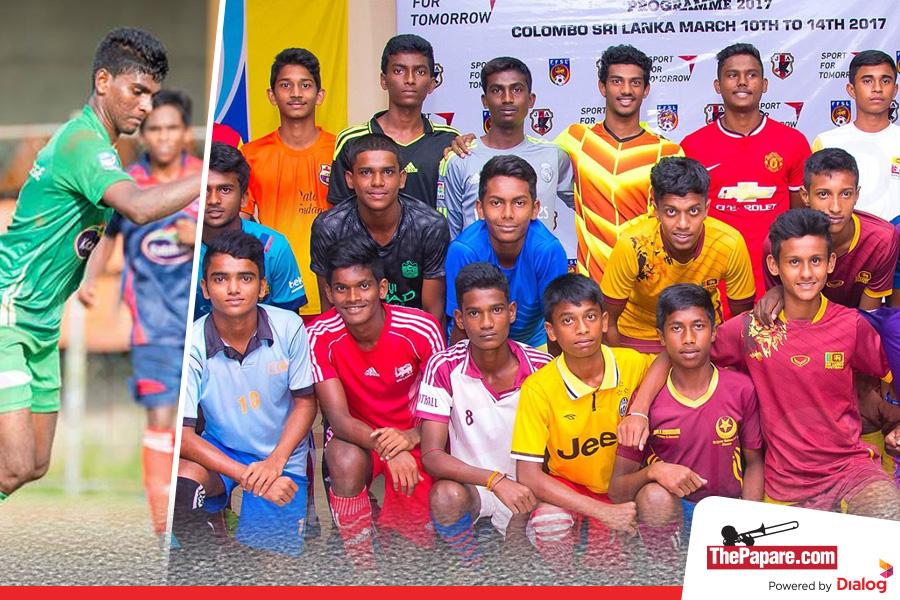 tamil-u16-football