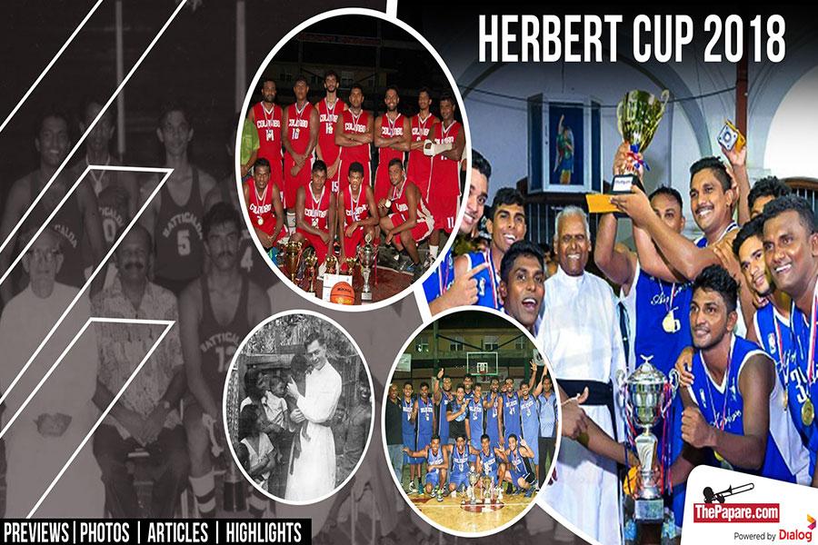Batticaloa Festival of Basketball