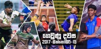 Sri Lanka sports news lst day summary 2017 october 15th