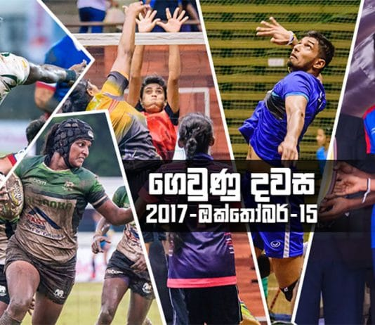 Sri Lanka sports news lst day summary 2017 october 15th