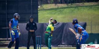 Nugegoda Sports & Welfare Club vs Badureliya Cricket Club