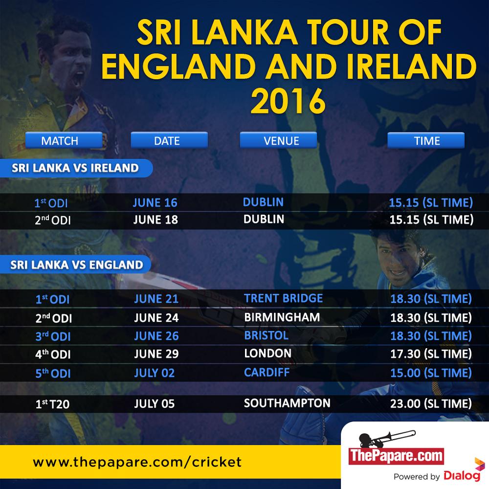 Sri Lanka vs England fixture