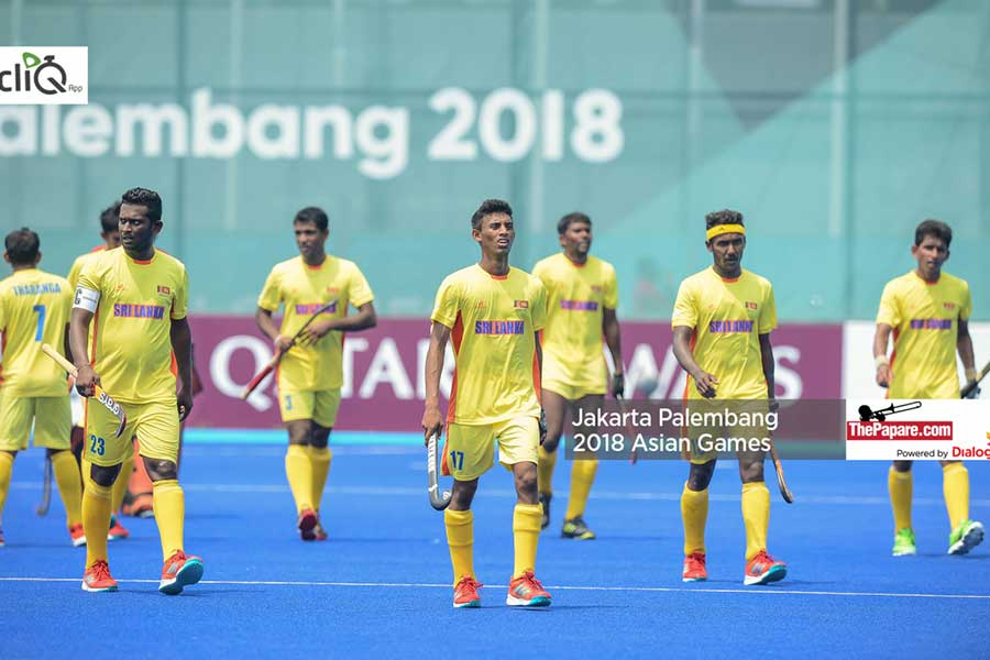 Sri Lanka India Hockey Asian Games