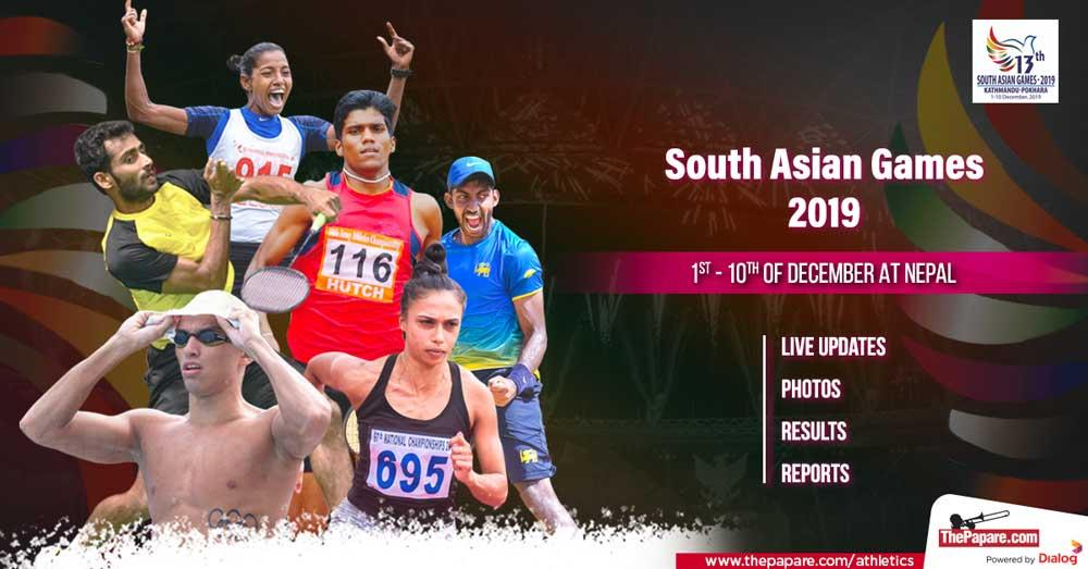 Asian Games 2020 Football Schedule.South Asian Games Full Schedule
