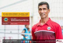 Kalika Wasanthapriya