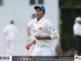 SL U19 vs AUS U19