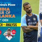 India tour of Sri Lanka 2021 - 1st ODI: Pre Match Analysis