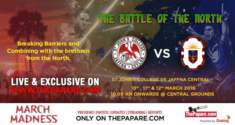 Jaffna Central College vs ST. John's College