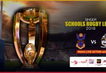 St. Patrick's College, Jaffna in the finals of National Schools Under 18  Football Championship