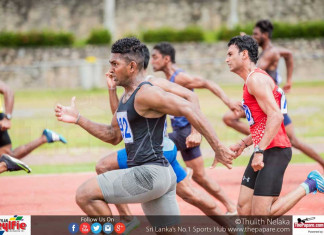 Lanka Lions Athletics Championship