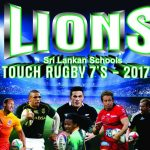 Lions Sri Lankan Schools Touch Rugby Sevens 2017