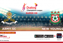 Army SC v New Youngs| DCL16 | 13th Feb