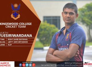 Dharmaraja v Kingswood Big match day 1