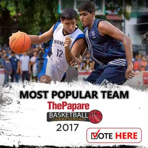 most-popular-team-2017-300