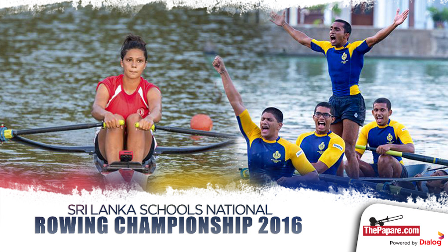 Schools' Rowing Nationals