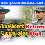 ThePapare Tamil weekly sports roundup