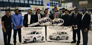 SLAAJ has presented car