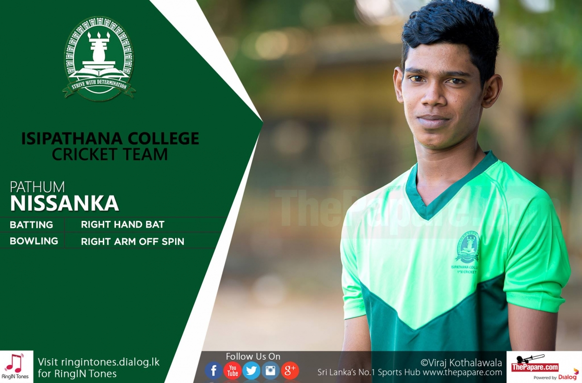 Isipathana College Cricket Team 2015 16