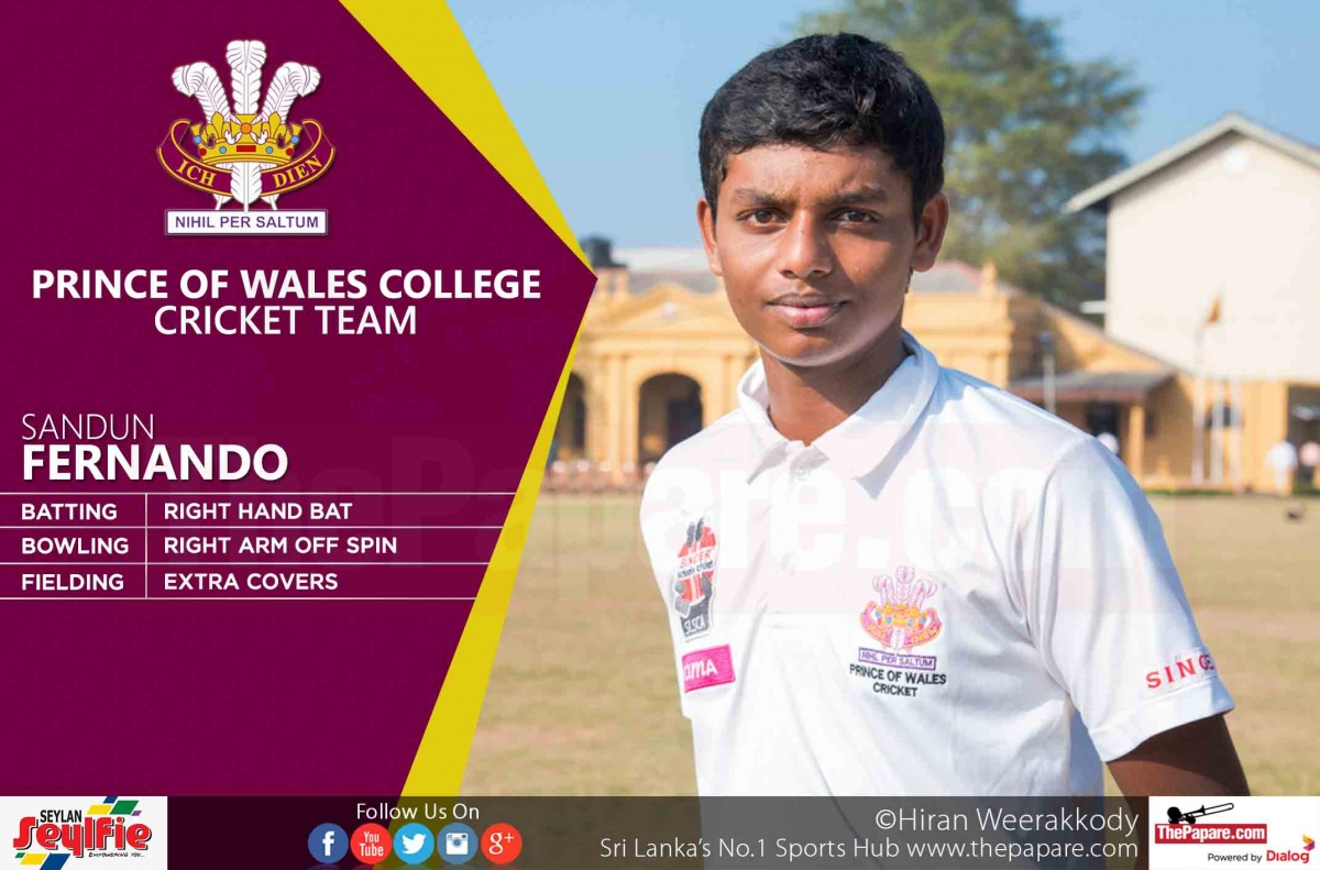 prince college Prince of wales' college (sinhala: වේල්ස් කුමර විද්‍යාලය wels kumara vidyalaya, tamil: வேல்ஸ் கல்லூரி அதிபதி) is a selective entry boys' school situated in moratuwa, a suburb of colombo, sri lankaprince of wales' college, moratuwa (along with princess of wales' college), was founded in 1876 by sir charles henry de.