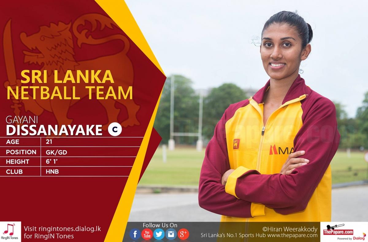 Photos Sri Lanka Netball Squad 10th Asian Netball